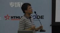 JavaScript跨平台开发    吴亮(360奇舞团前端负责人)