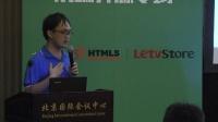 WebRTC –浏览器中的实时通讯  赵博通(谋智网络 软件工程师)