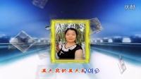 朋友相册——歌曲-美人窝-演唱:云菲菲