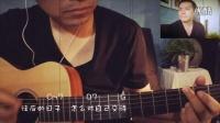 大铭铭吉他弹唱教室第三期《寂寞难耐》  李铭