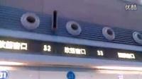 石家庄火车站漏雨成水帘洞_高清