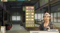 【忧伤实况】太阁立志传5--一色义道P1