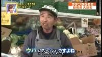 日本综艺 稀奇真稀奇 2014-08-27