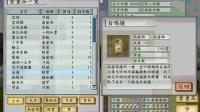 【忧伤实况】太阁立志传5--一色义道P4