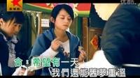 邓辉鹏上传冷漠+云菲菲-芙蓉小镇