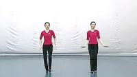 0001.土豆网-藏族舞蹈基本动作术语