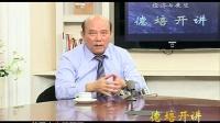 【徳培开讲】大变局与行业革命系列二:经济大变局