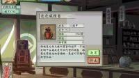 【忧伤实况】太阁立志传5--山中鹿介P5