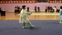 第十届传统武术精英赛杨式太极拳