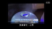 美國德州休士頓KHOU11頻道新聞報導 一油萬事足