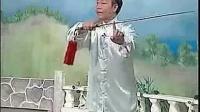 49式武当太极剑教学-李德印第一小节(1-12式)