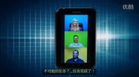 VidyoMobile 视频会议在三星 Galaxy设备上的使用演示