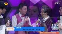 《台球日报》0901:丁俊晖大本营当男神