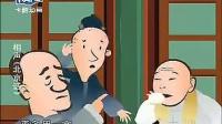 【相声】侯宝林 郭启儒 - 北京话[动漫版]