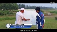 CRC车手训练营教学视频-拉力赛道