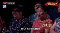 """养生堂20140901 老来要做""""不倒翁""""(1)"""