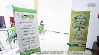通州区卫生信息化宣传片