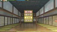 【忧伤实况】太阁立志传5--竹中半兵卫P8