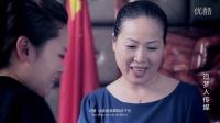 励志微电影《梦想》 追梦人传媒出品
