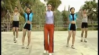[高清]第八套广播体操视频完整版_高清