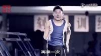 0001.QQ-腾讯播客-再一次 为平凡人喝彩 cctv公益广告[高清版
