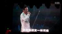 王杰2014东莞演唱会-从来没爱过