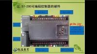 PLC可编程控制器上|PLC教程|PLC视频【凯途教育】