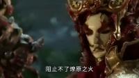 光御九界之墨武侠锋01