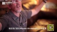 吉他平方译制 美国拾音器L.R. Baggs创始人讲述品牌故事