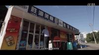 舟山海派公益微电影 《疯狂的人民币》