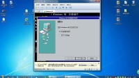 【骑牛去金星】win7如何安装虚拟机和安装虚拟系统
