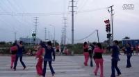 建群村广场舞双人舞一曲相送