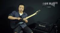 铁人音乐频道乐器测评--Fender Jim Root Tele