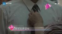 王菲幼女献唱公益 古巨基夫妇亮相 140721