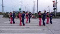 建群村广场舞双人舞久别的人
