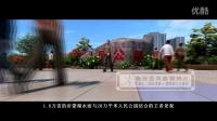 黄金水岸_圣火影视地产动画系列_临沂_专题片