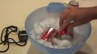 如何2分钟内将常温饮料变成冰镇饮料[KipKayDIY]