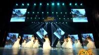 """阳光少年2014""""星耀中国""""暑期特别节目中国教育电视台播出版D2"""