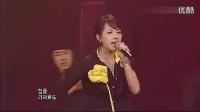 Baby vox - Never say goodbye 现场_标清
