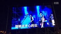 2014.9.6上海西岸音樂節五月天-妳是唯一