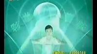 广州曙光医学整形美容医院2004年广告