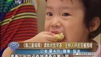 《珠江新闻眼》请街坊饮早茶 主持人评论员被围堵