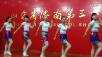 step 济南三中文艺汇演140615 饭拍版