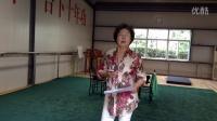 陈朝红教京剧《断桥》第一课 1