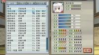 【忧伤实况】太阁立志传5--织田信胜逆袭篇