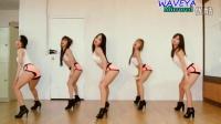 【藤缠楼】韩国女团Waveya - Ain't a party David Guetta