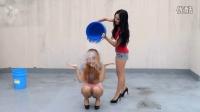 【藤缠楼】韩国女团Waveya冰桶挑战