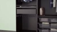 IKEA 宜家《康普蒙衣柜内配件》
