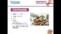 蔚蓝留学快乐日语系列讲座一 《日本的美食文化》