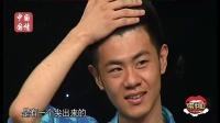 《唠中国》第一期-----中外审美0904